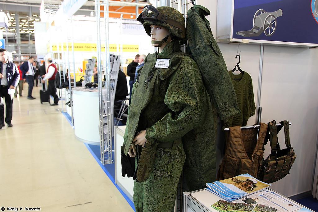Боевой защитный комплект Пермячка-М (Combat protective suit Permyachka-M)