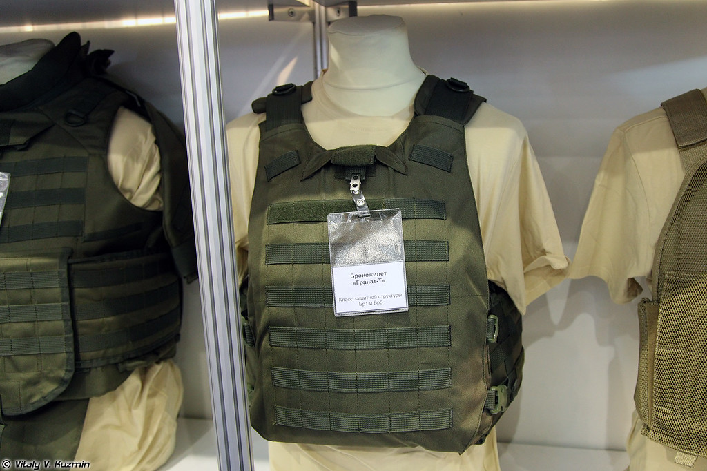 Бронежилет Гранат-Т (Granat-T bulletproof vest)