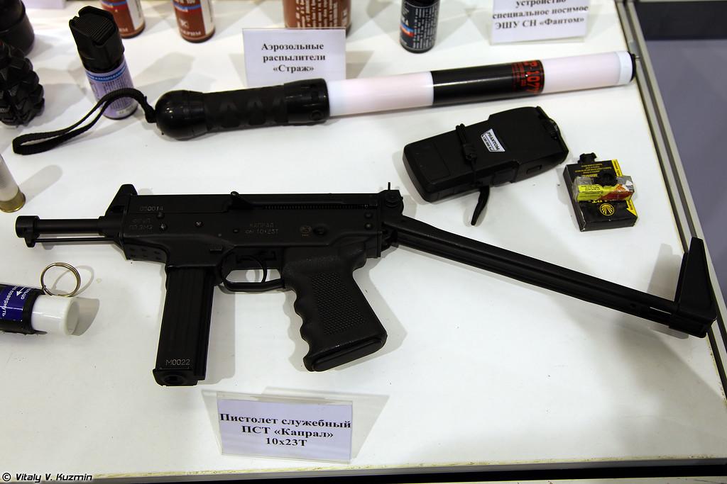 10х23Т пистолет служебный ПСТ Капрал (10x23T PST Kapral)