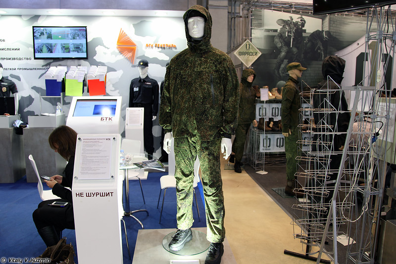 Комплект ветровлагозащитный для подразделений СпН (Wind and waterproof suit for special units)