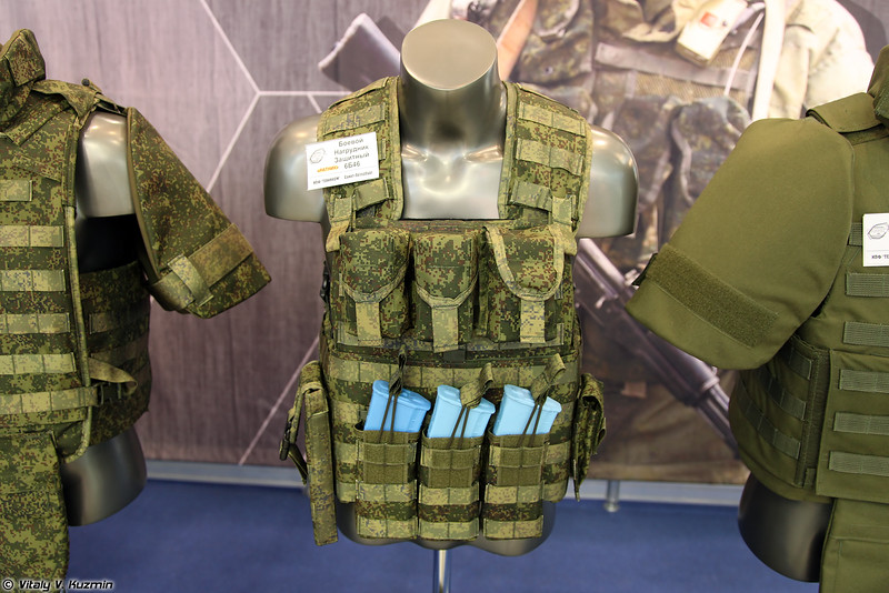 Боевой нагрудник 6Б46 (6B46 bulletproof tactical vest)