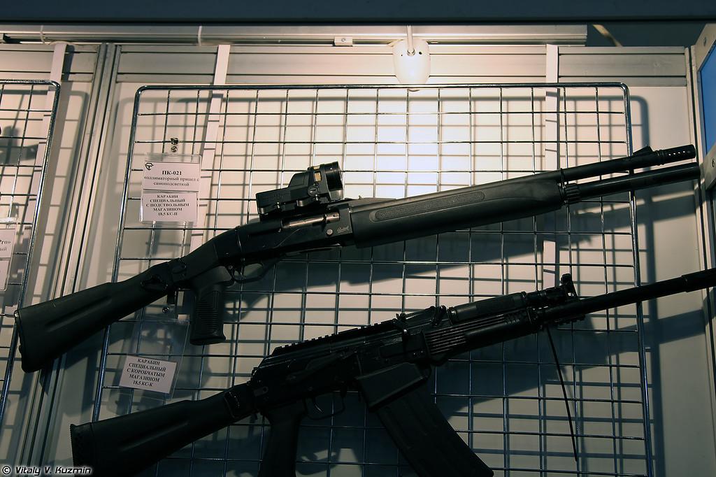 Карабин специальный КС-П с коллиматорным прицелом ПК-021 (KS-P shotgun with PK-021 sight)