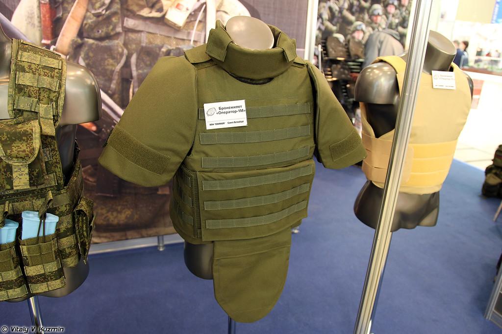 Бронежилет Оператор-1М (Operator-1M bulletproof vest)