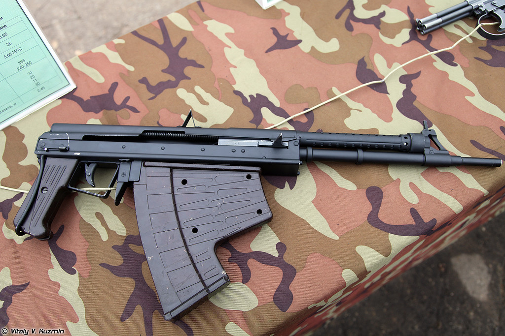 Автомат подводный специальный АПС (APS underwater assault rifle)