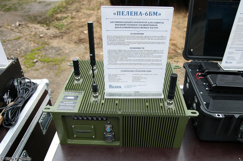 Блокиратор Пелена-6БМ (Pelena-6BM jammer)