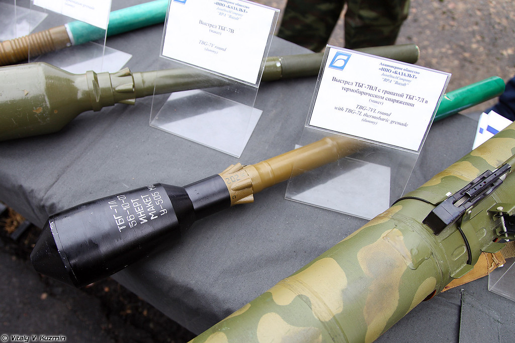 Выстрел ТБГ-7ВЛ (TBG-7VL round)