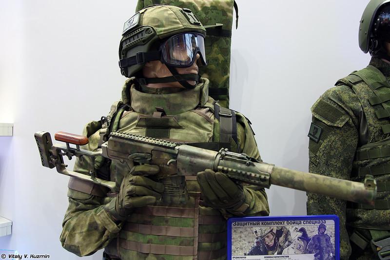 Модульный бронежилет СК-ЕК и шлем ЛШЗ 1+ (SK-EK bulletproof vest and LShZ 1+ helmet)