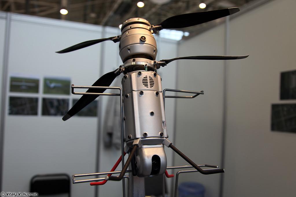 МР Оса (MR Osa UAV)