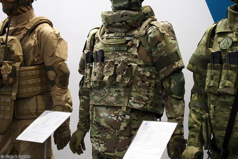 Бронежилет Спецназ (Specnaz bulletproof vest)