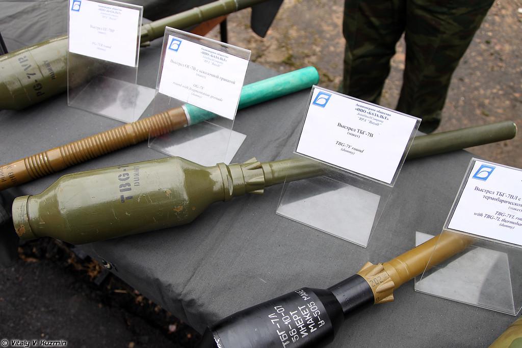 Выстрел ТБГ-7В (TBG-7V round)