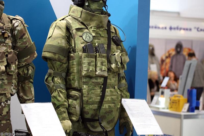 Бронежилет Топаз (Topaz bulletproof vest)