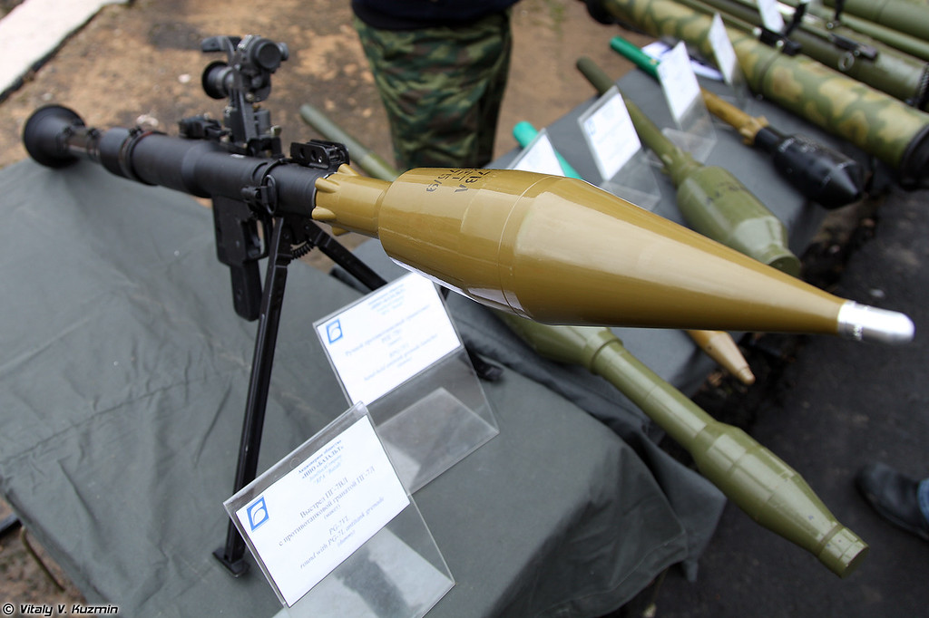 Выстрел ПГ-7ВЛ (PG-7VL round)