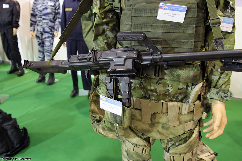 Пулеметная система Скорпион (Skorpion machine gun system)