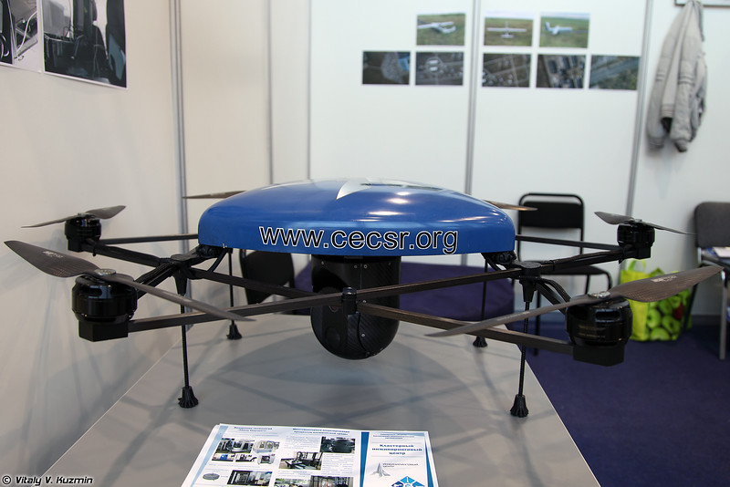 МР-Гекса 601-И (MR-Geksa 601-I UAV)