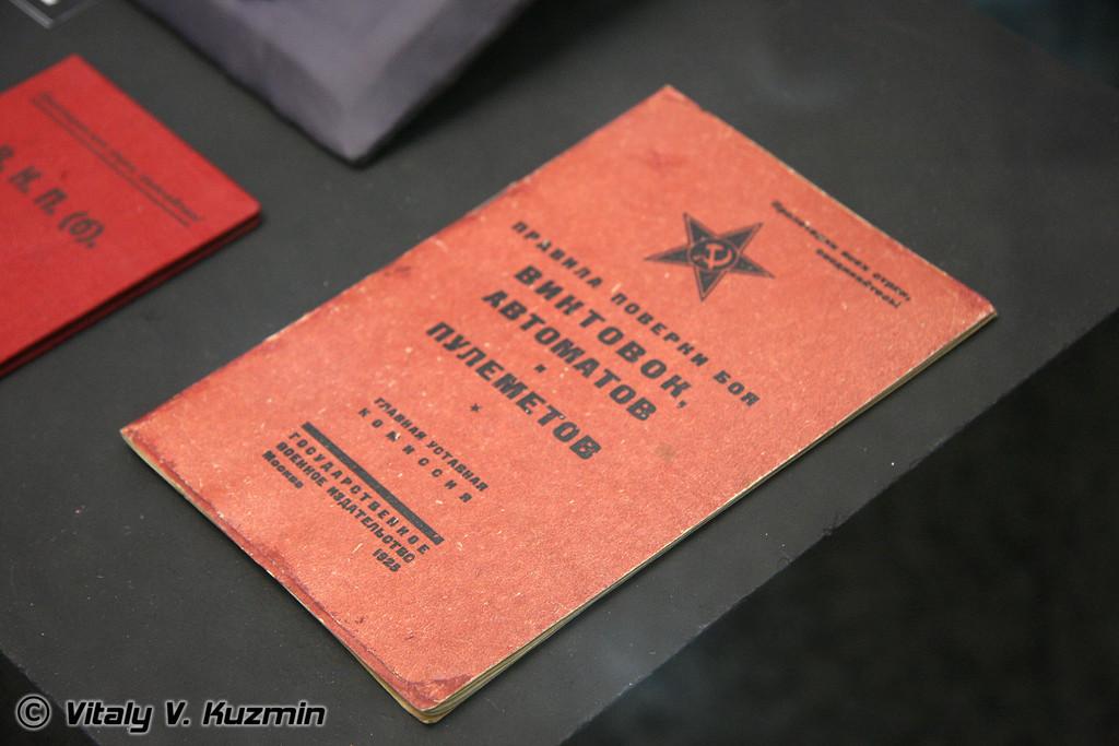 Выставка Ижмаша: Оружейная кузница России (Izhmash weapon factory exhibition)