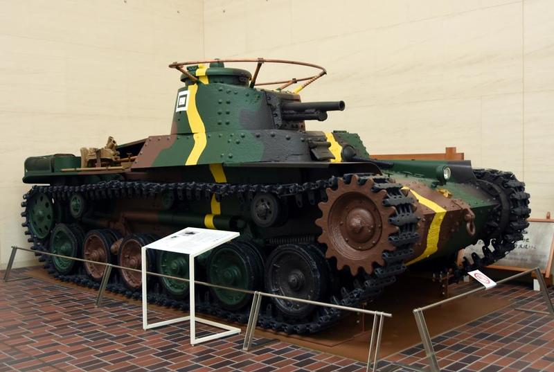 Type 97 Chi-Ha tank, Yushukan Museum, Yasukuni Shrine, Tokyo, 22 March 2019 2.