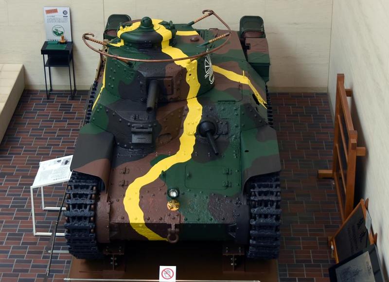Type 97 Chi-Ha tank, Yushukan Museum, Yasukuni Shrine, Tokyo, 22 March 2019 1.