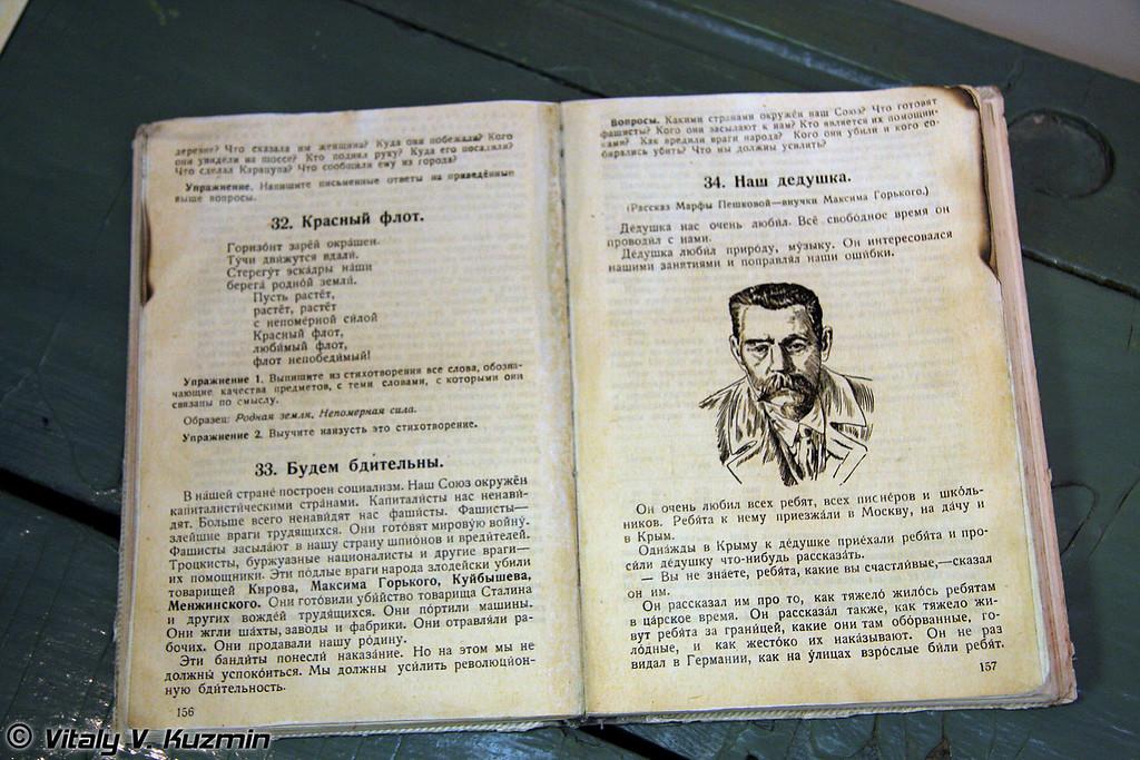 Музей-мемориал Великой Отечественной войны в Казани (Kazan city Museum-memorial of Great Patriotic War)