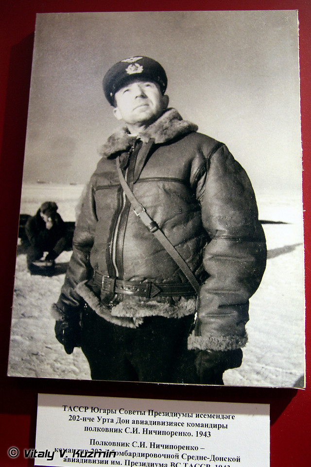 П-к С.И. Ничипоренко (Colonel S.I. Nichiporenko commander of 202 bombing air-division)