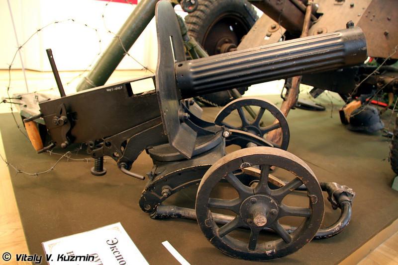 Пулемет системы Максима (Maksim machine gun)