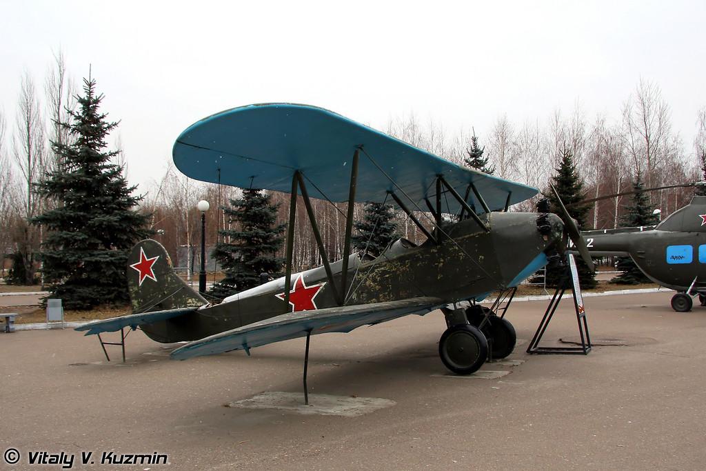 У-2 По-2 (U-2 Po-2)
