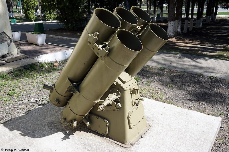 Установка РБУ-1200 (RBU-1200 anti-submarine rocket launcher)