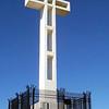 Veterans Memorial Cross Mt. Soledad