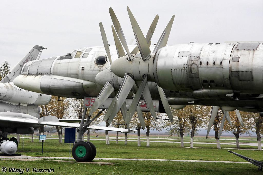 Ту-95К-20 (Tu-95K-20)