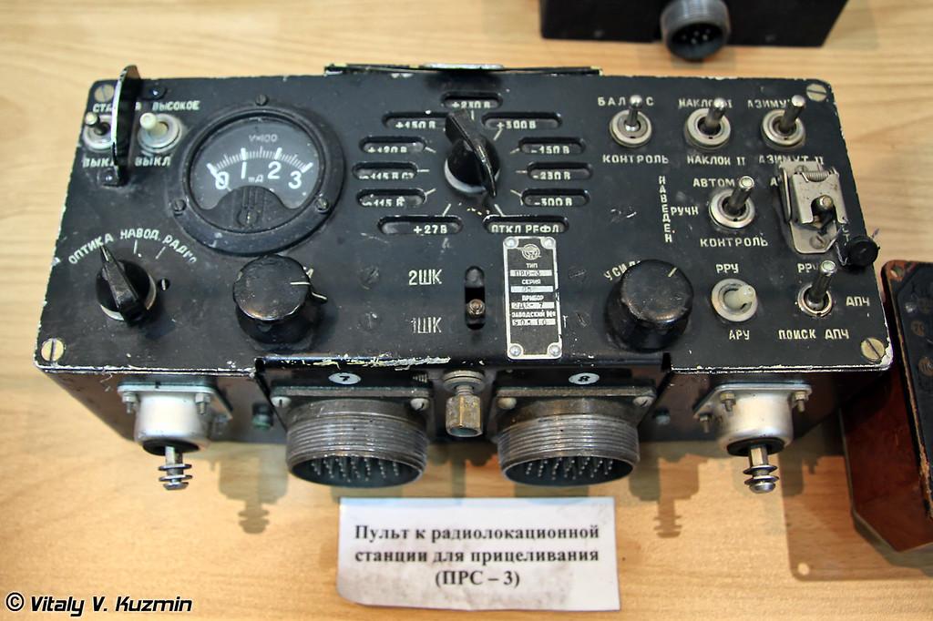 Пульт к радиолокационной станции прицела ПРС-3 (Control pad for radiolocation station from PRS-3 sight)