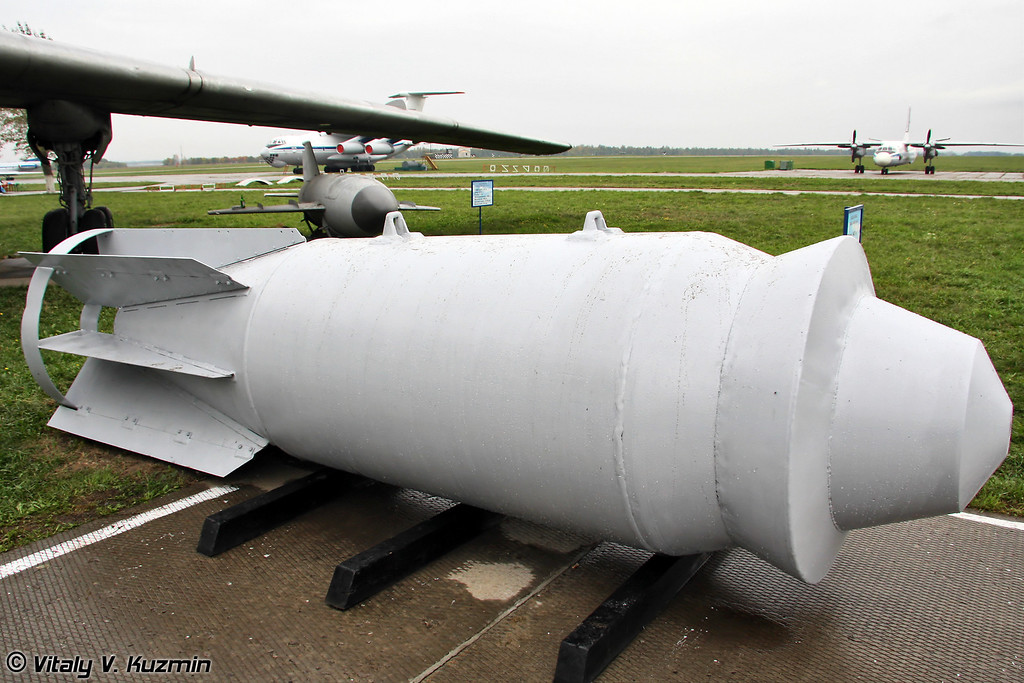 Авиабомба ФАБ-9000 М-54 (FAB-9000 M-54 aerial bomb)