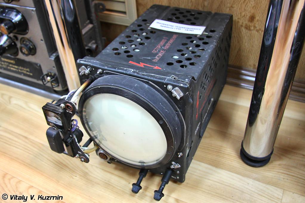 Индикатор телевизионного прицела ТП-1КМ (TP-1KM  television sight display)