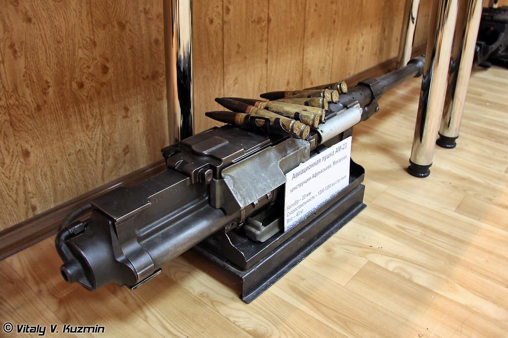 Авиационная пушка АМ-23 (AM-23 gun)