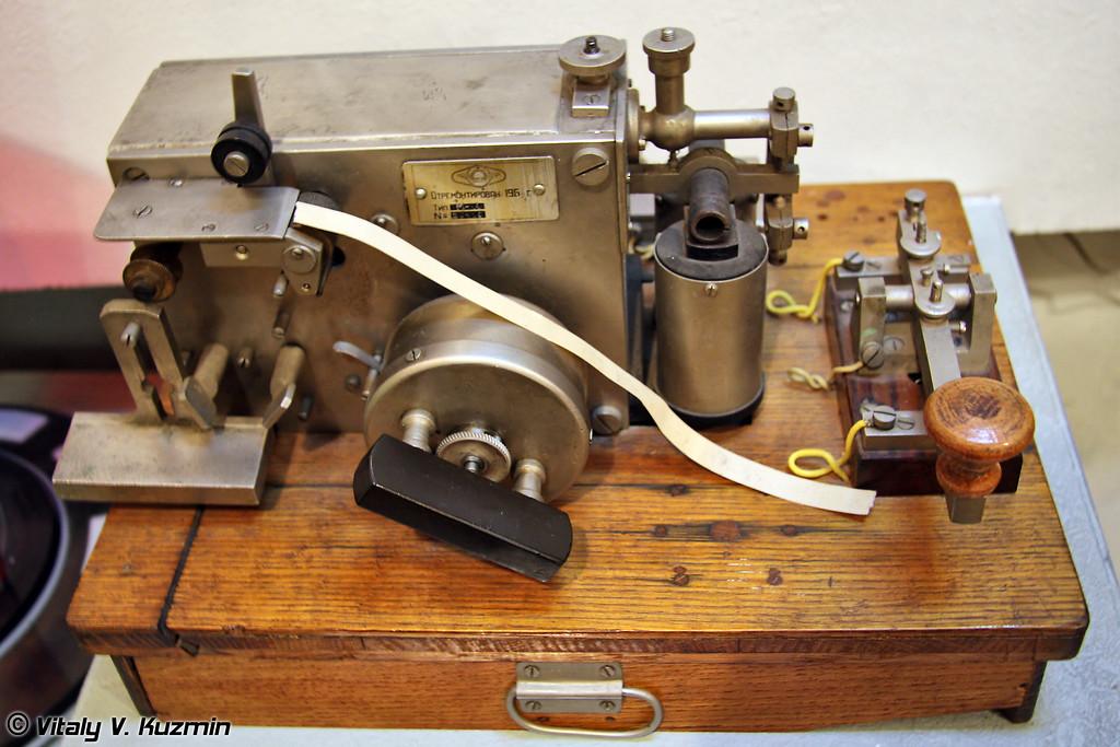 Телеграфный аппарат М-44 (Telegraph M-44)
