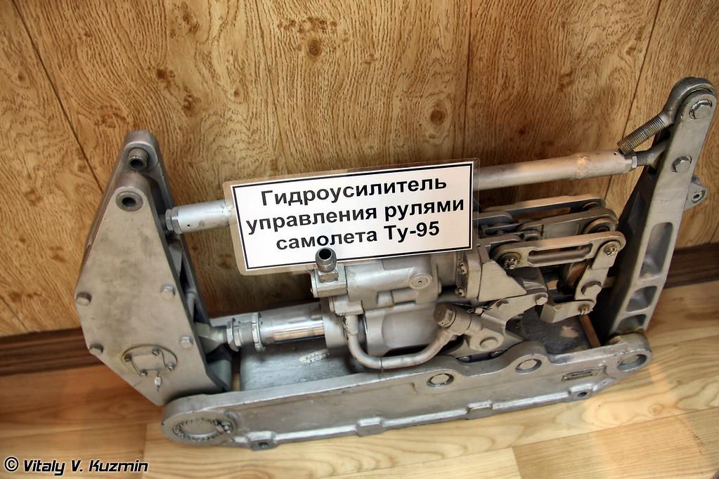Гидроусилитель управления рулями самолета Ту-95 (Tu-95 rudder hydraulic actuator)