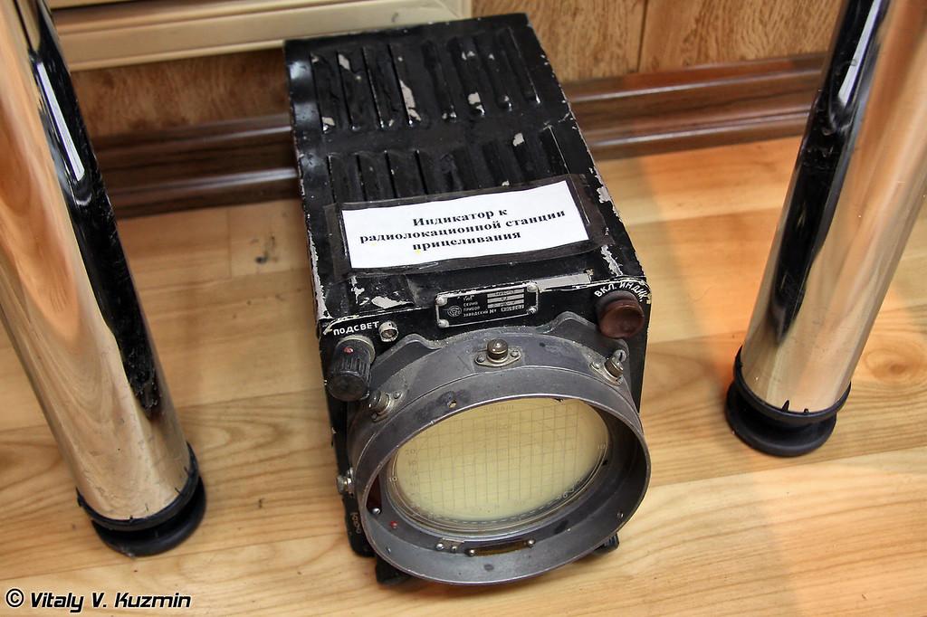 Индикатор к радиолокационной станции прицеливания (Radiolocation aiming station display)