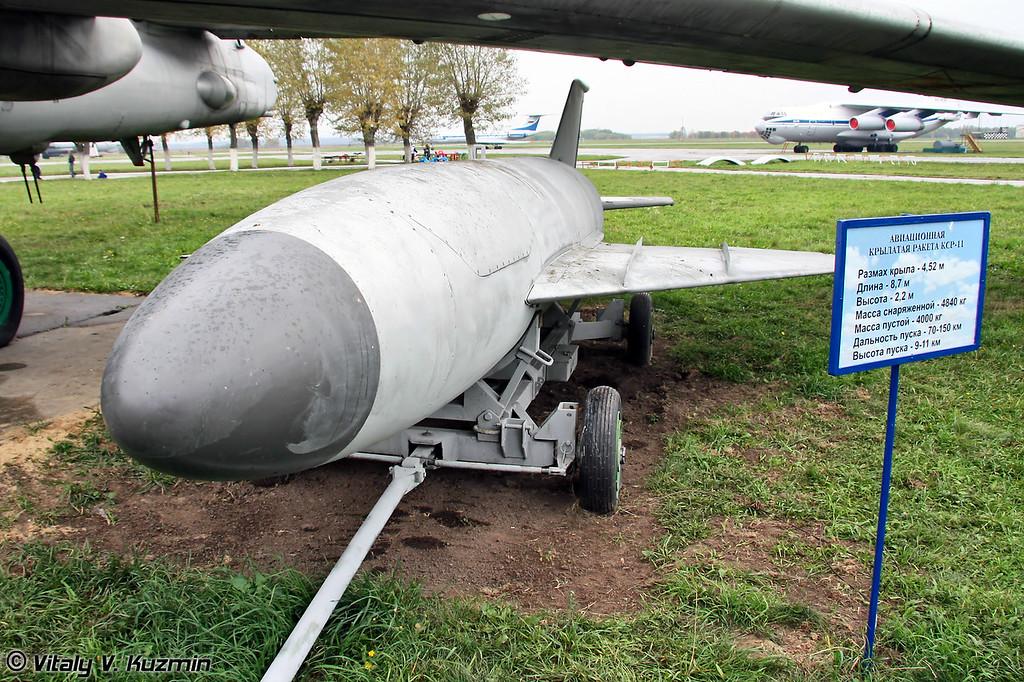 Авиационная крылатая ракета КСР-11 (KSR-11 missile)
