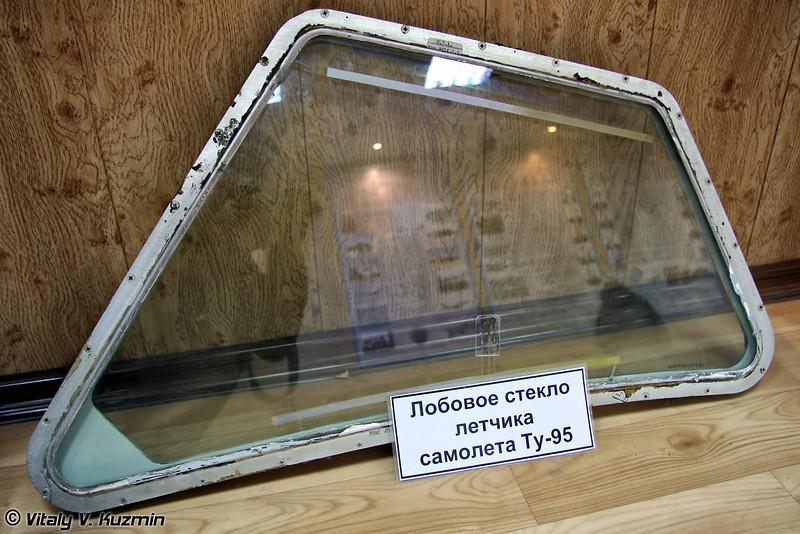 Лобовое стекло кабины Ту-95 (Tu-95 cockpit windscreen)