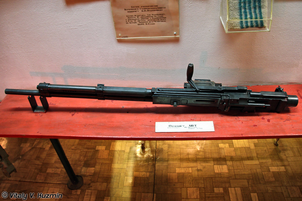 12,7 мм пулемет УБТ (12,7 mm machine gun UBT)