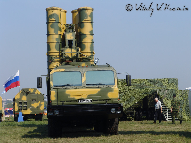 С-400 (S-400)