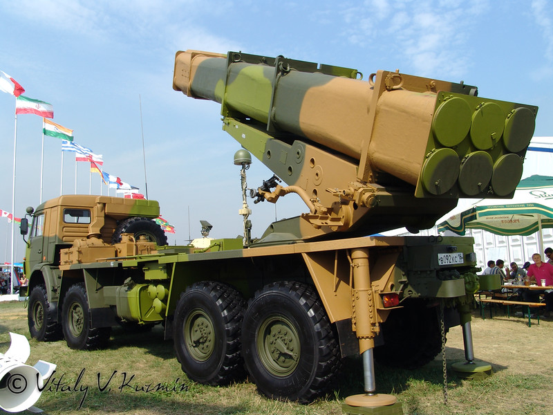 БМ-9А52-4 (BM-9A52-4 MLRS)