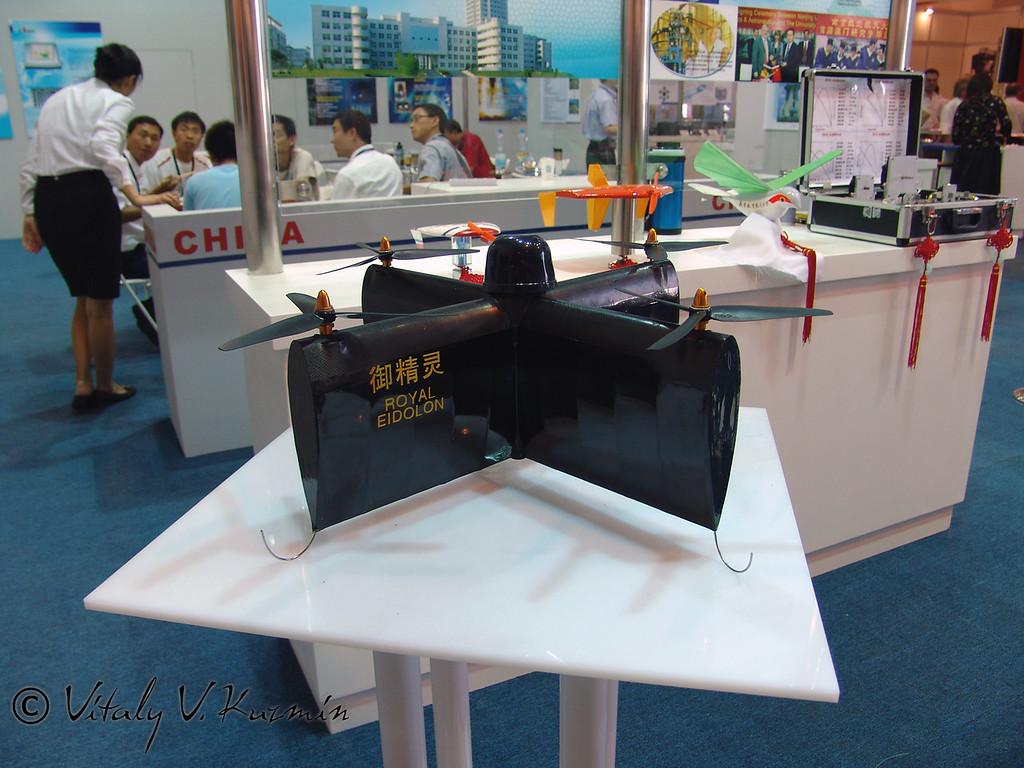 Китайский стенд (Chinese section)