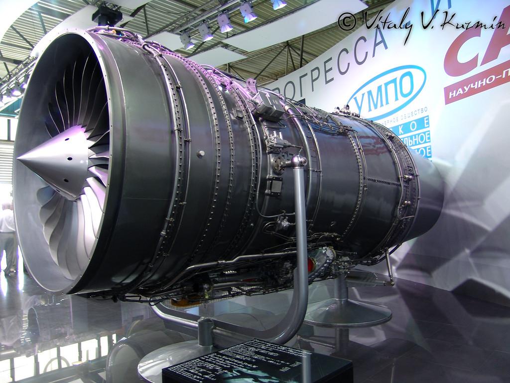 Д-30КП (D-30KP)
