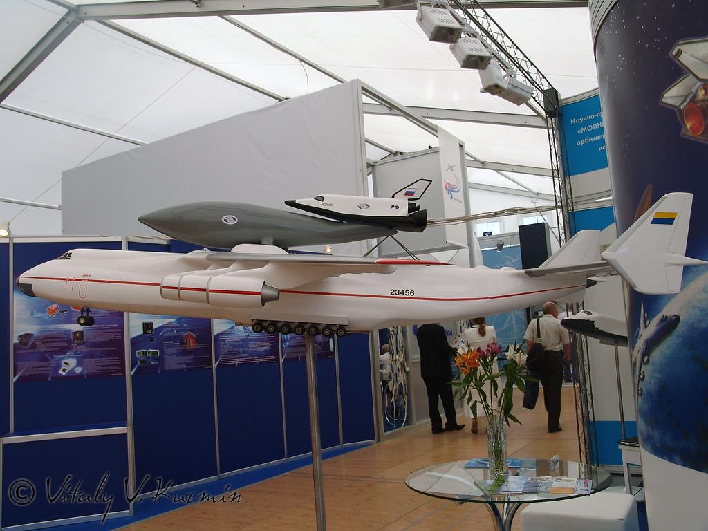 Ан-225 (An-225)