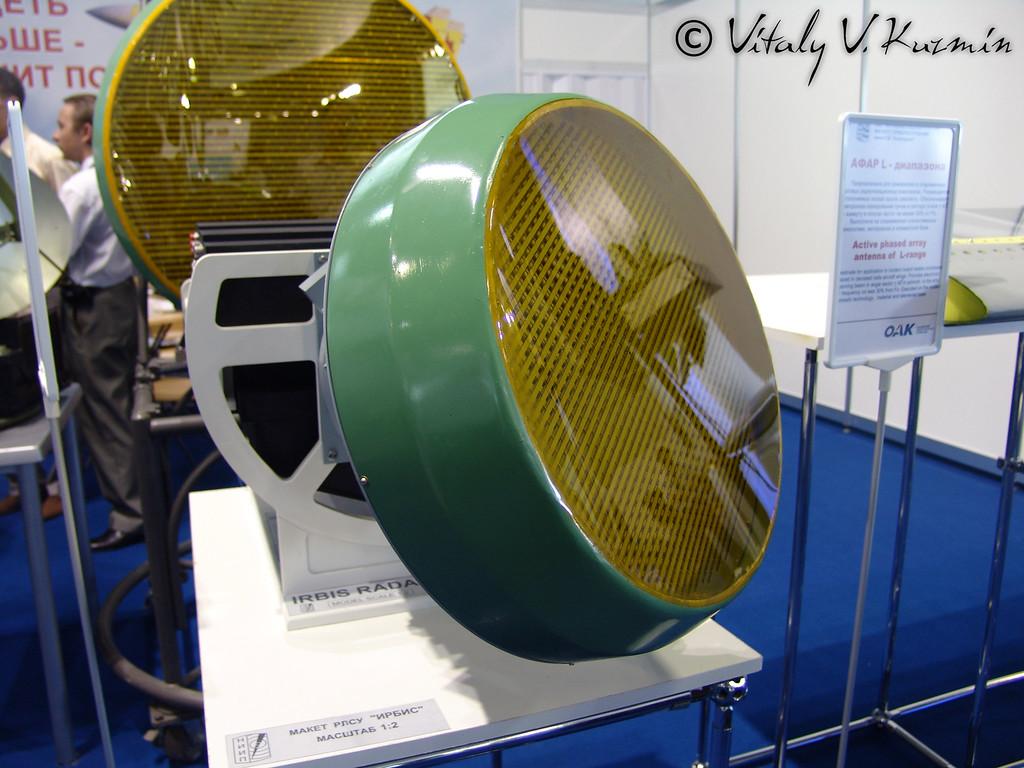 РЛСУ Ирбис (Irbis radar)