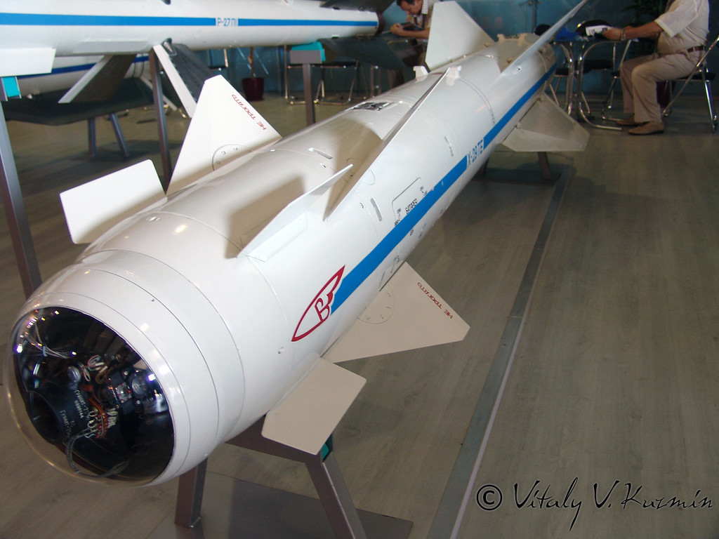 Х-29ТЕ (Kh-29TE)