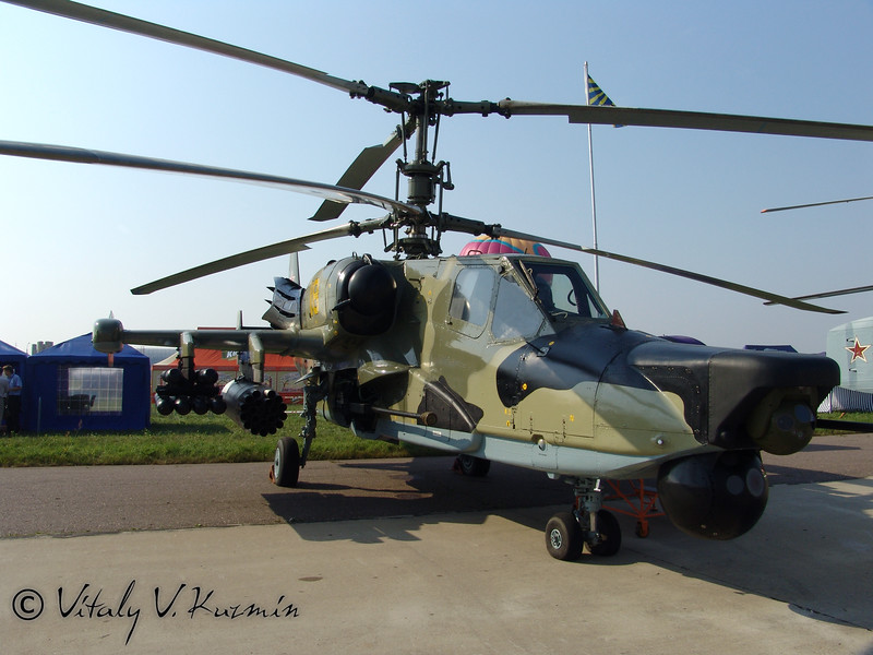 Ка-50 (Ka-50)