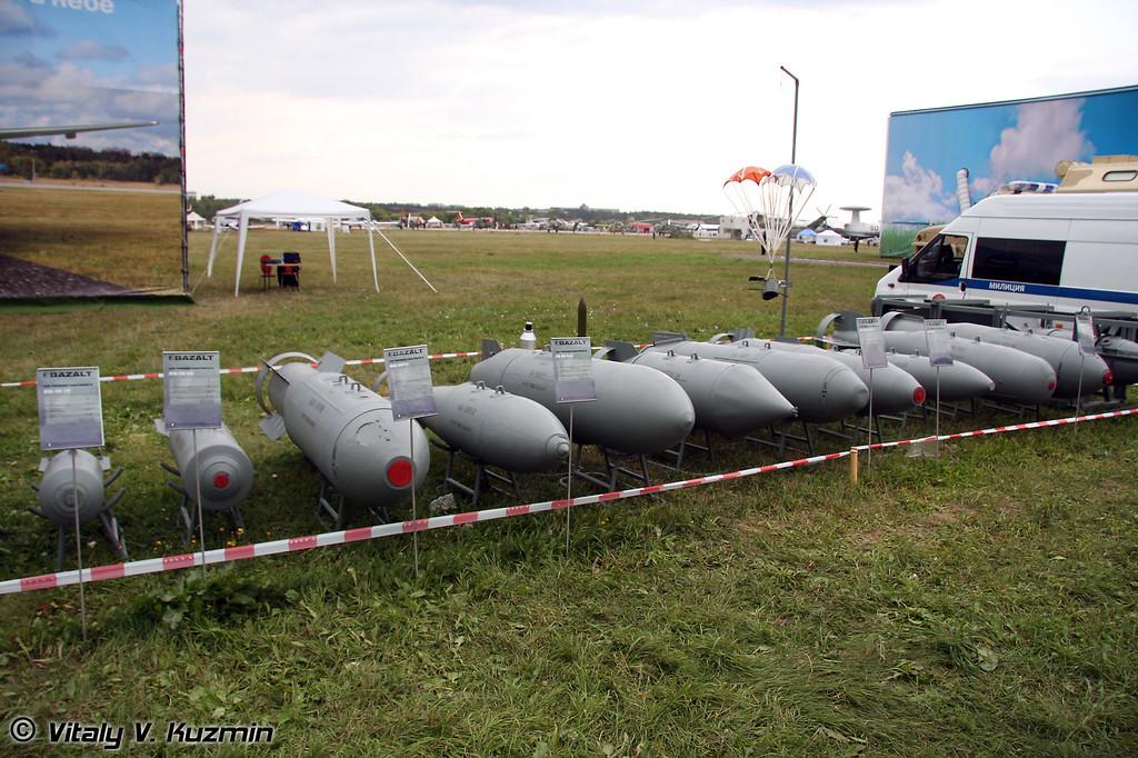 """Бомбовое вооружение ГНПП Базальт (""""GNPP Bazalt"""" bombs)"""