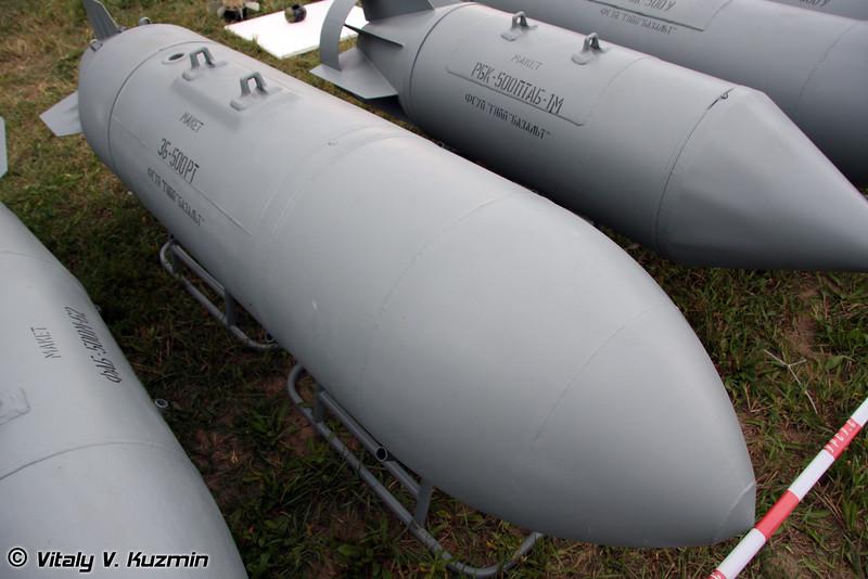 ЗБ-500РТ (ZB-500RT)