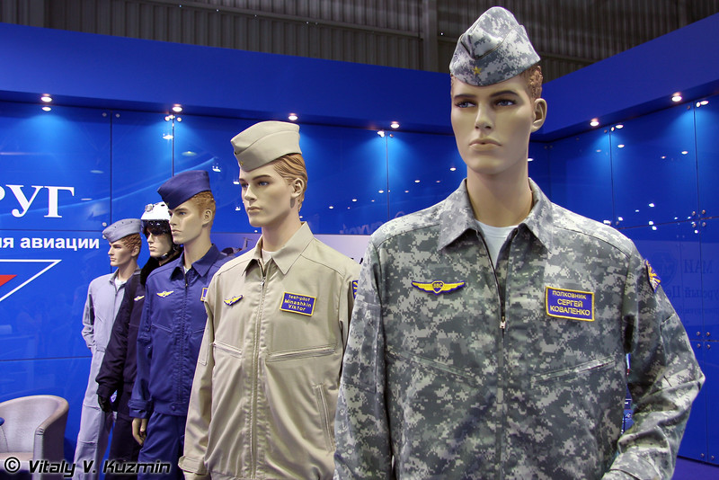 Форменная одежда летчиков (Pilots unifrom)