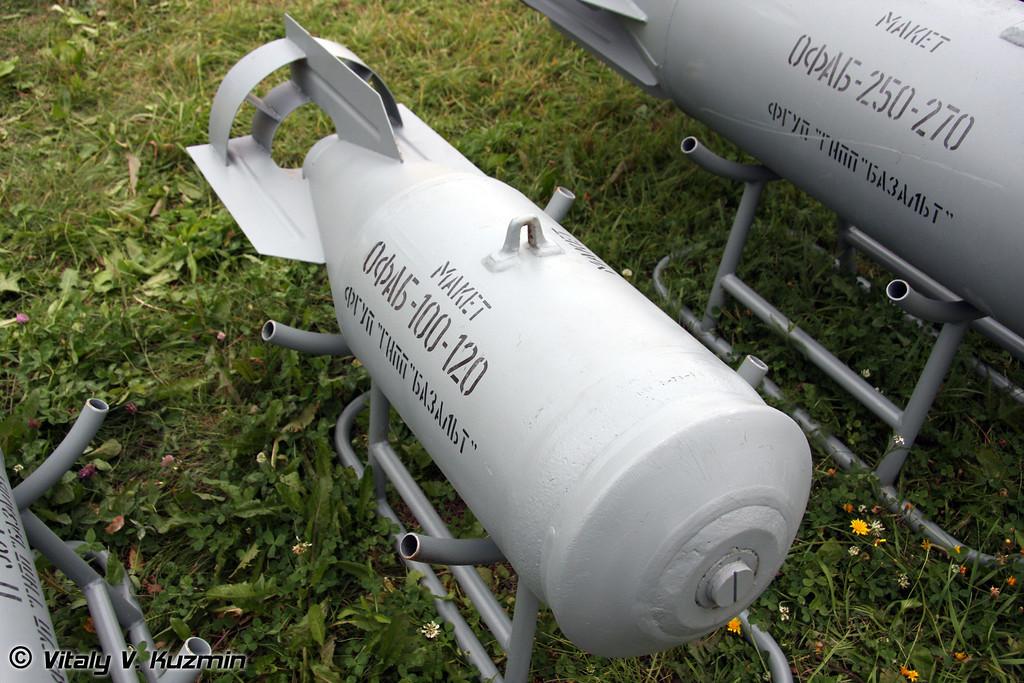ОФАБ-100-120 (OFAB-100-120)